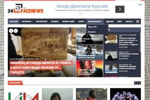 24facenews