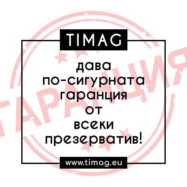 Повече за работата на екипа ни и отговор на Вашите въпроси преди работа с Timag TEAM