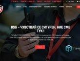 Brothers Security Group се довери на Timag за своята онлайн сигурност и модерен дизайн